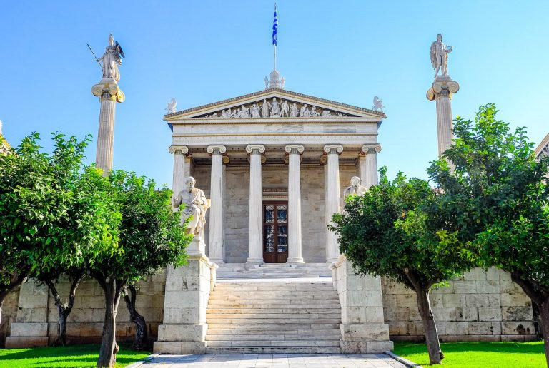 The Athens Academy. A landmark of knowledge.. A symbol of free thinking in the modern world.